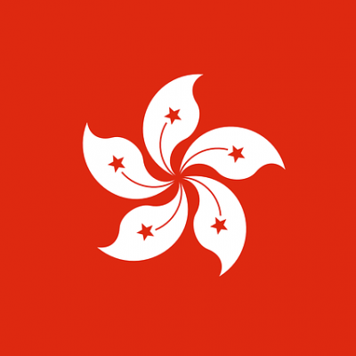 Flag, Hong Kong