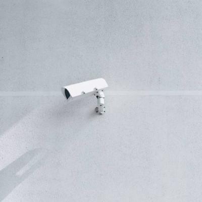 CCTV, Surveillance